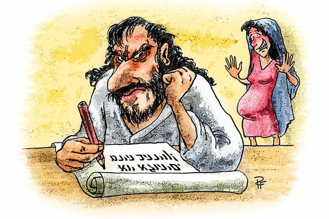 Geheimakte Josef