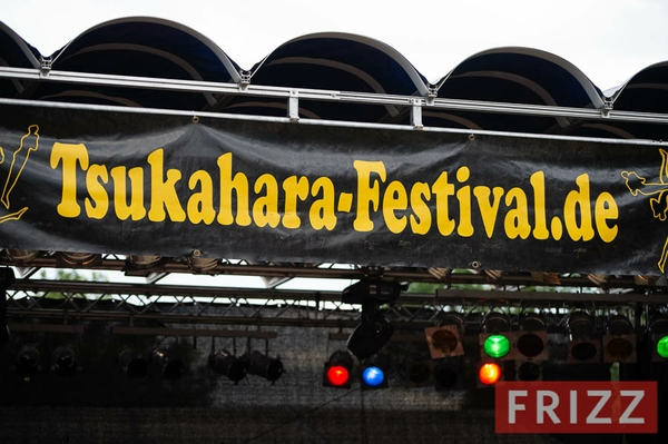 2019-07-06_tsukahara-7.jpg