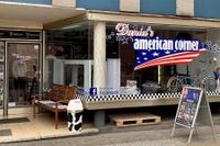 Daniel's american corner